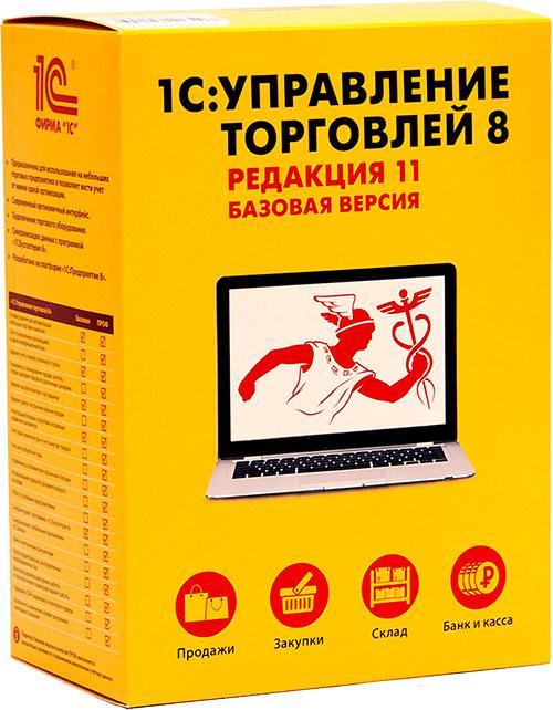 Программист 1с управление торговлей обслуживание 1с бухгалтерии